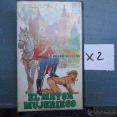 Cine: CINE - ANTIGUA CINTA COLECCION BETA - LEER DESCRIPCION - EL MAYOR MUJERIEGO. Lote 51416969