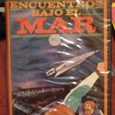 Cine: ENCUENTROS BAJO EL MAR - VIDEO BETA - 1979 - DIBUJO TIPO MAZINGER Z - MANGA - MAZINGUER. Lote 52958982