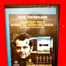 Cine: ALGUIEN VOLO SOBRE EL NIDO DEL CUCO (1975) - 1ª EDICIÓN INÉDITA!. Lote 52964818