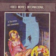 Cine: ACTO DE VENGANZA - BETA - 1974- DIRIGIDA POR BOB KELLJAN- CRIMEN. ABUSOS SEXUALES. VENGANZA. Lote 55150247