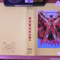 Cine: INFRAMAN -BETA JOYA UNICA .GRAN CATALOGO DE CINE VHS BETA 2000 MAS DE 60.000 PELICULAS¡¡. Lote 59920323
