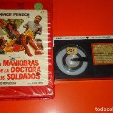 Cine: LAS MANIOBRAS DE LA DOCTORA CON LOS SOLDADOS · ITALIANADA SEXY «VIDEO EN BETAMAX» CON EWIGE FENECH. Lote 68145833