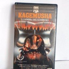 Cine: KAGEMUSHA LA SOMBRA DEL GUERRERO DE AKIRA KUROSAWA EN BETA GEORGE LUCAS FRANCIS FORD COPOLA JAPON. Lote 76906547
