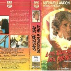 Cine: LOS EVADIDOS DEL MEKONG - MICHAEL LANDON. LAURA GESMER, PRISCILLA PRESLEY (REGALO TRANSFER A DVD). Lote 77636441