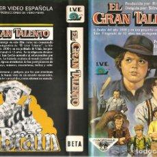 Cine: EL GRAN TALENTO - 1978 - DIRECTORES: RICHARD BICKERTON, SIDNEY LEVIN REGALO TRANSFER A DVD. Lote 77642081