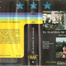 Cine: EL FLAUTISTA DE HAMELIN - DONALD PLEASENCE - DONOVAN - REGALO TRANSFER A DVD. Lote 77647281