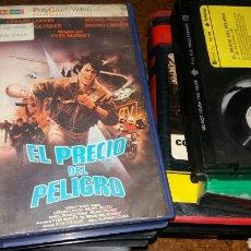 Cine: EL PRECIO DEL PELIGRO - BETAMAX- YVES BOISSET. Lote 83813718
