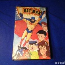 Cine: SPACE BATMAN BETA ANIME DIBUJOS ANIMADOS SPACE BAT-MAN. Lote 87091308
