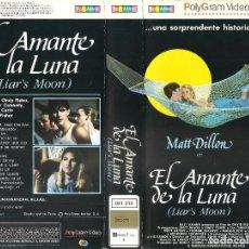 Cine: EL AMANTE DE LA LUNA - MATT DILLON - REGALO MONTAJE SOBRE DVD CON LOS DOS FINALES DISTINTOS. MULTILI. Lote 87592768