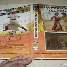 Cine: LOS PATRIOTAS DEL MING / ARTES MARCIALES / MUY DIFICIL.. Lote 218004167