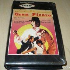 Cine: EL GRAN PICARO / ARTES MARCIALES / KARATE, KUNG-FU.. Lote 89239132