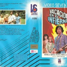 Cine: VACACIONES EN EL INFIERNO - A VACATION IN HELL (1979) REGALO TRANSFER. Lote 93936740