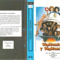 Cine: VIGILANTES Y VIGILANTAS REGALO MONTAJE SOBRE DVD. SONIDO DUAL. Lote 98027699