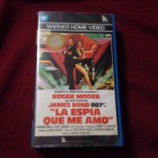 Cine: LA ESPIA QUE ME AMO BETA JAMES BOND 007 WARNER CICLO JAMES BOND. Lote 98631595
