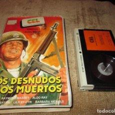 Cine: VIDEO BETA ORIGINAL ~ LOS DESNUDOS Y LOS MUERTOS ~ . Lote 98709807