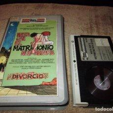 Cine: VIDEO BETA ~ HASTA QUE EL MATRIMONIO NOS SEPARE ~ . Lote 98710175