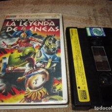 Cine: VIDEO 2000 ~ LA LEYENDA DE ENEAS ~ . Lote 98711167