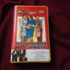 Cine: LA LOLA NOS LLEVA AL HUERTO BETA/OZORES PAJARES ESTESO ORIGINAL DE VIDEOCLUB. Lote 98852316