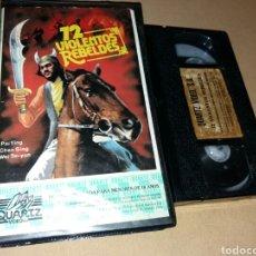 Cine: 72 VIOLENTOS REBELDES- VHS- 1 EDICION. Lote 99155768