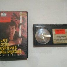 Cine: BETA LAS OCHO ESPADAS DEL DRAGON. Lote 103546431