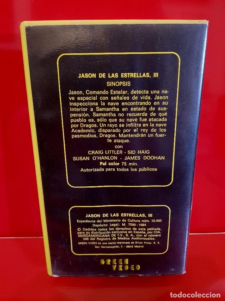 Cine: JASON DE LAS ESTRELLAS 3 (1979) - RAREZA BETA - Foto 2 - 104413875