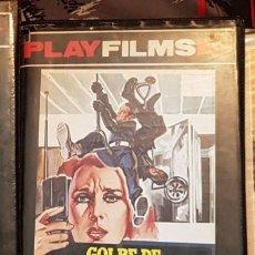 Cine: GOLPE DE MILLONES DE DOLARES - BETA -AÑO 1975. Lote 107693142
