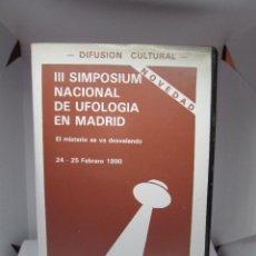 Cine: CINTA BETA - III SIMPOSIUM NACIONAL DE UFOLOGIA EN MADRID 1990 - JAVIER SIERRA -ANTONIO RIBERA -ETC. Lote 109381635