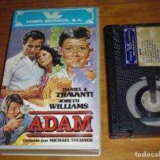 Cine: ADAM OFERTA BETA - PEDIDO MÍNIMO 6 €. Lote 112741475