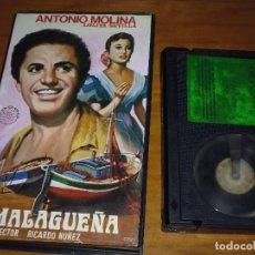 Cine: MALAGUEÑA OFERTA BETA - PEDIDO MÍNIMO 6 €. Lote 112741563