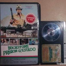 Cine: BETA • BUCKSTONE: PRISIÓN DEL ESTADO (1978) JIMMY HUSTON - EARL OWENSBY [METROMEDIA VIDEO]. Lote 118454831