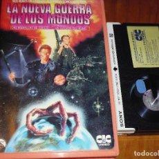 Cine: LA NUEVA GUERRA DE LOS MUNDOS - BETAMAX. Lote 120134631