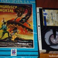 Cine: MORDISCO MORTAL - BETAMAX. Lote 120409115