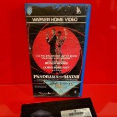 Cine: PANORAMA PARA MATAR (1985) - JOHN GLEN, ROGER MOORE, ,GRACE JONES. JAMES BOND 007. Lote 83615920