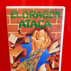 Cine: EL DRAGÓN ATACA (1977) - HONG KONG VIDEOESPAÑA. OJO BETA!. Lote 122281619