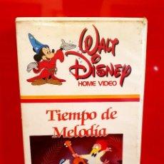 Cine: TIEMPO DE MELODIA (1948) - WALT DISNEY - OJO BETA. Lote 125487279