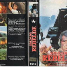 Cine: BETA - SOLDADO REBELDE - WAR TRASH FILIPINAS. Lote 125506859