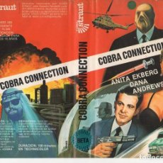 Cine: BETA - COBRA CONNECTION - EUROSPY. Lote 125508507