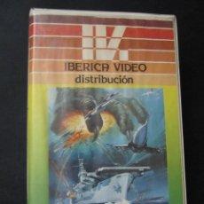 Cine: BETA VIDEO EL HIJO DE GODZILLA PRIMERA EDICIÓN FUNDA GRANDE IBERICA VIDEO DISTRIBUCION . Lote 128823387