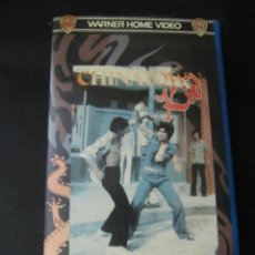 Cine: BETA CHINATOWN KID EL PADRINO DE CHINATOWN ARTES MARCIALES CHANG CHEH SHENG FU WARNER HOME VIDEO. Lote 129201187