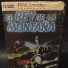 Cine: BETA EL REY DE LA MONTAÑA HARRY HAMLIN (FURIA DE TITANES) AUTOMOVILISMO 1ª EDICION NO EDITADA EN DVD. Lote 131515598