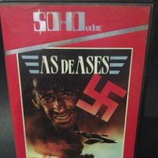 Cine: BETA VIDEO AS DE ASES JEAN-PAUL BELMONDO GÉRARD OURY NO EDITADA EN DVD . Lote 131545822