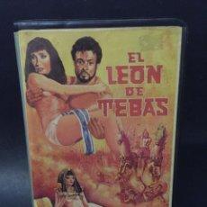 Cine: BETA VIDEO EL LEON DE TEBAS MARK FOREST YVONNE PEPLUM 1ª EDICION UNICA EN TC INENCONTRABLE!!!. Lote 131966526
