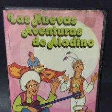 Cine: BETA VIDEO LAS NUEVAS AVENTURAS DE ALADINO EL PERRO CON BOTAS 1ª EDICION CAJA GRANDE VALFER. Lote 132127818