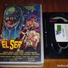 Cine: EL SER - BETAMAX. Lote 134150378