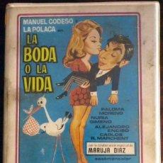 Cine: TODOBETA: LA BODA O LA VIDA 1ª ED. (LA POLACA, MANOLO CODESO, CARLOS ROMERO MARCHENT, MARUJITA DÍAZ). Lote 135364774