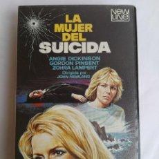 Cine: BETA - LA MUJER DEL SUICIDA - ANGIE DICKINSON, GORDON PINSENT, ZOHRA LAMPERT, JOHN NEWLAND. Lote 136827402