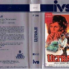 Cine: BETAMAX - ULTRAJE - ROBERT CULP, MARLYN MASON - BETA ORIGINAL.. Lote 137329290