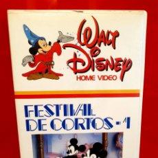 Cine: FESTIVAL DE CORTOS 1 - WALT DISNEY MUY ESCASA. Lote 141535918