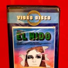 Cine: EL NIDO (1980) - DIR: JAIME DE ARMIÑAN - NUNCA EN TC!. Lote 141685862
