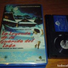 Cine: LA LEYENDA DE LA GUARIDA DEL LOBO - BETAMAX. Lote 143795470